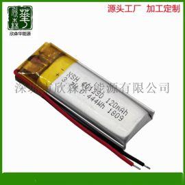 聚合物 电池 401230-120mAh 电池