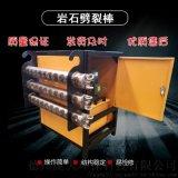 環保供應柱塞式液壓劈石器 電柴兩用鑿巖機