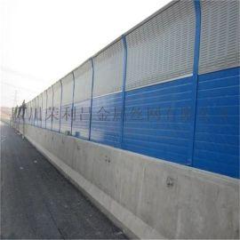隔音墙批发,厂区隔音墙安装,空调机组隔音屏障