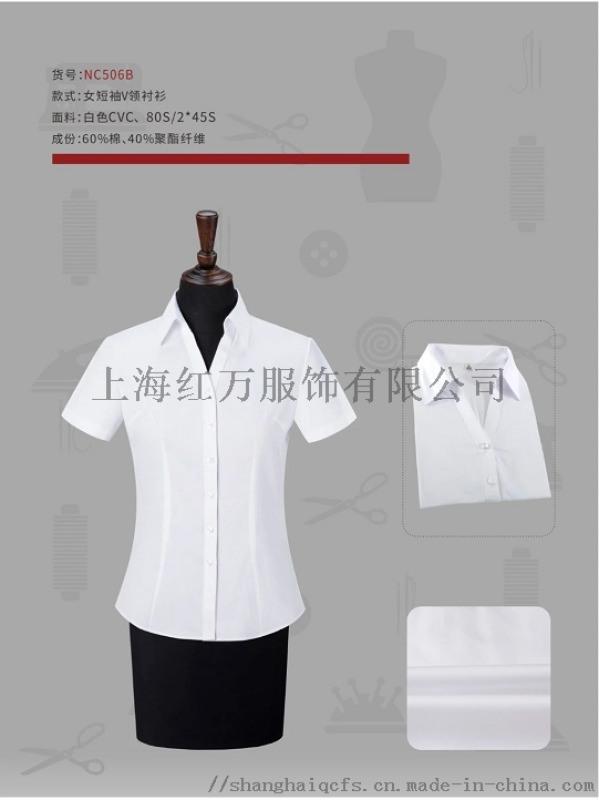 上海紅萬服飾 襯衫定製 長袖襯衫 短袖襯衫