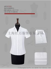 上海红万服饰 衬衫定制 长袖衬衫 短袖衬衫