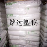 HDPE/上海石化/MH602 高密度聚乙烯