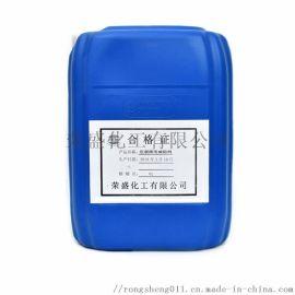 压裂液用减阻剂 润滑剂 交联剂 稳定剂 助排剂