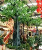 仿真水泥樹桃花樹水泥假樹仿真樹包柱子人造假樹榕樹