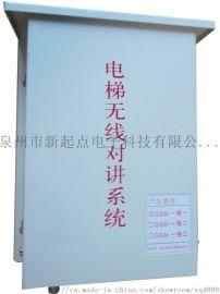 專業生產電梯對講、IC刷卡設備