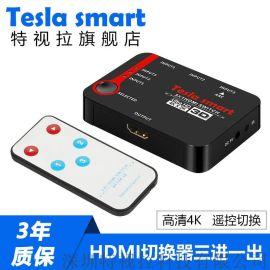 hdmi三进一切换器3进1视频电脑屏幕分配器