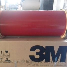 泡棉双面胶带3M5673P