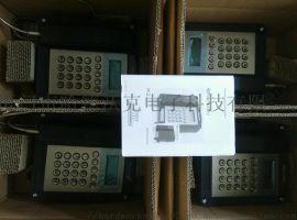 德国进口现货供应FHF防爆电话11286202