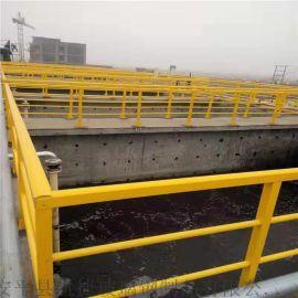 化工厂防腐玻璃钢护栏 化工厂玻璃钢护栏