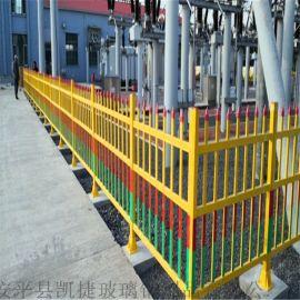 高压变压器防护围栏  电力绝缘安全围栏