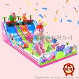 江苏连云港大型充气滑梯城堡适合在户外经营更好玩