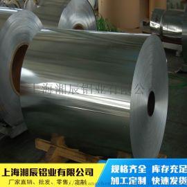 5052鋁板鋁卷  鋁板塊 尺寸可定製