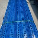 鍍鋅板防塵網  防火牆   防風抑塵網
