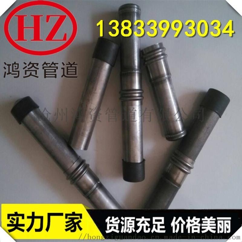 钳压式声测管现货 螺旋式底管法兰式声测管厂家