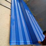 管道擋風板 防風防塵牆廠家 固沙網施工方案