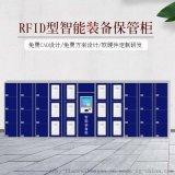 检察院智能装备柜定制 36门刷卡识别智能装备存放柜