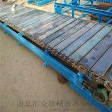 小型输送带机 链板输送机规格 六九重工 玻璃瓶板链