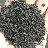 金壹果殼(核桃殼、棗殼、杏殼)活性炭