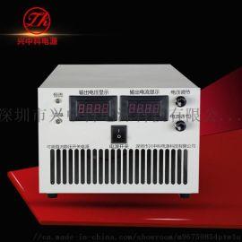 24V250A连续可调带数显LED灯老化直流电源