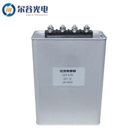 UV机电源配件UV电容器 UV灯管专用电容