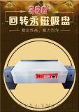 回转永磁吸盘可调角度回转磁盘细目永磁吸盘