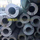 機械設備用不鏽鋼厚壁管 304不鏽鋼厚壁管現貨零售