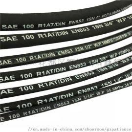 钢丝编织胶管内孔10mm回油管 液压管 可来样定制