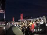 桐屹看台--安全卫士--春节联欢晚会活动看台