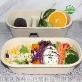 一次性快餐盒飛機餐盒航空餐盒環保外賣盒