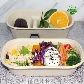 一次性快餐盒飞机餐盒航空餐盒环保外 盒