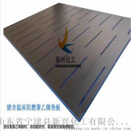 厂家  猪舍改造地面HDPE板阻燃漏粪板规格齐全