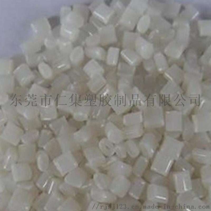 PA66 瑞士EMS AG-30/2聚酰胺塑胶