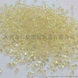 高流动性 高耐热性 PES 美国苏威塑胶原料