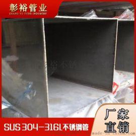 120*120*4.0不锈钢方通规格尺寸表316不锈钢方通国标壁厚厂家