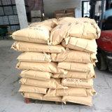 出售工業碳酸鋅,鹼式碳酸鋅廠家