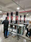 ZW7-40.5/1250A变电站高压断路器现货