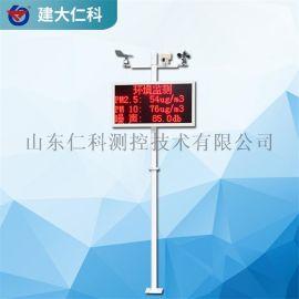 自动气象站 雨水传感器 工地扬尘噪声实时在线监测仪