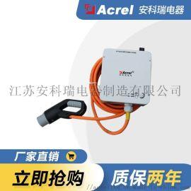 AEV-AC007DX 7kW便携式充电桩