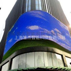 辽宁户外广告牌-电子广告屏-LED电子显示屏