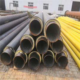 襄樊 鑫龙日升 聚乙烯聚氨酯保温钢管DN20/25小区供热直埋保温管