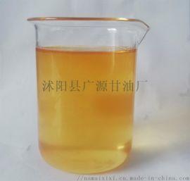 供应进口粗甘油 丙三醇 水泥助磨剂原料 新型碳源