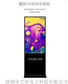 贵州厂家直销65寸落地式高清液晶广告机,安卓刷屏机