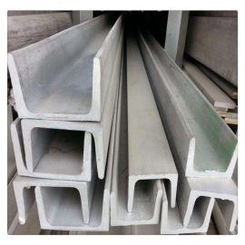 316l不锈钢工字钢 非标定做 规格齐全