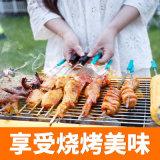 燒烤爐價格 麗江燒烤架批發 雲南燒烤架