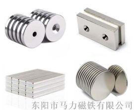 钕铁硼方块磁铁生产厂家 / 定做方形磁铁