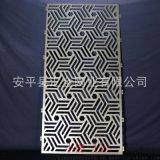 专业定制屏风隔断 氟碳喷涂激光切割装饰铝板网