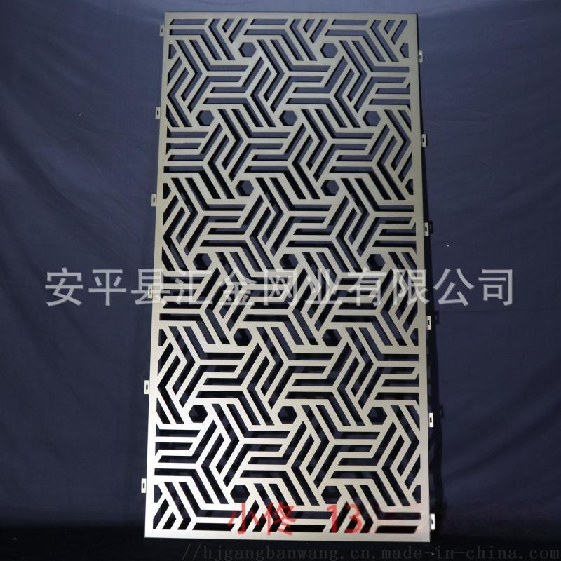 專業定製屏風隔斷 氟碳噴塗鐳射切割裝飾鋁板網