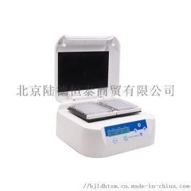 WZ80-2微孔板恒温振荡器2块板子