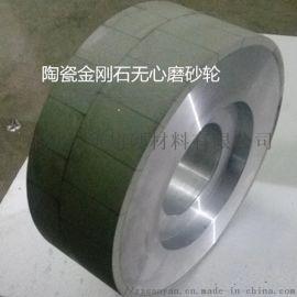供应陶瓷金刚石无心磨砂轮