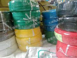 高温铁氟龙 UL1708 天津高温线 电线电缆